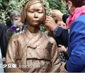 【吉川タイムズOnline】ドイツ慰安婦像撤去要請!日本の自治体も声をあげだした