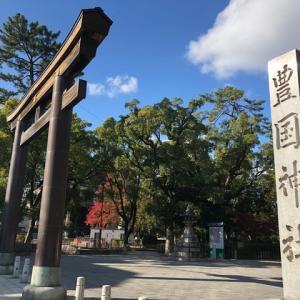 名古屋最終日
