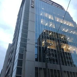 愛知県司法書士会 三支部合同研修会  証明書偽造を⾒破る術 - 実機体験・デジタルとアナログの融合と活⽤ -