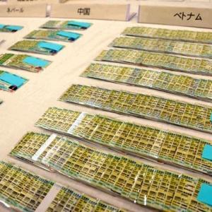 在留カード偽造容疑、中国人ら逮捕 4千人分の画像・・・
