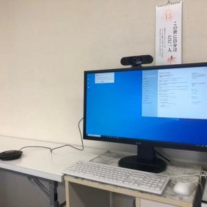 Web会議システム設置