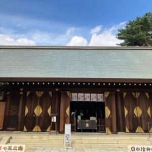 世田谷の松陰神社へ