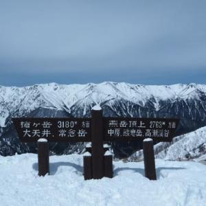 久しぶりの春山で燕岳~大天井岳へいってきました。