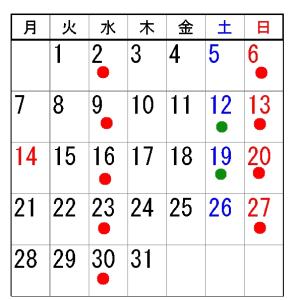 2018.10月の営業日と定休日のお知らせ