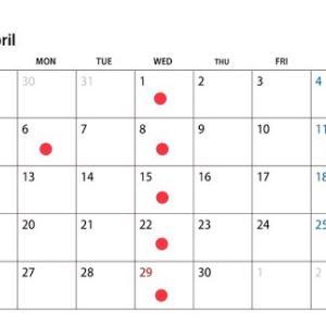 2020.4月の営業日と定休日のお知らせ
