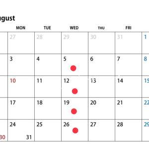 2020.8月の営業日と定休日のお知らせ