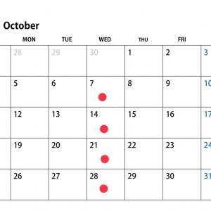 2020.10月の営業日と定休日のお知らせ