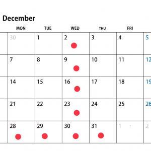 2020.12月の営業日と定休日のお知らせ