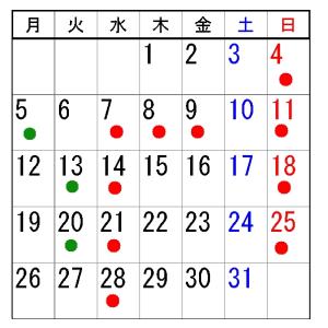 2019.8月の営業日と定休日のお知らせ