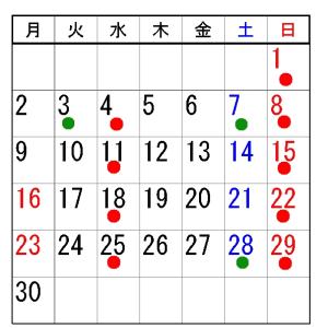 2019.9月の営業日と定休日のお知らせ