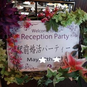 明日は第67回「駅前婚活パーテイー」IN 錦糸町です