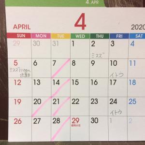 4月のスタッフスケジュールです