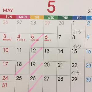 5月のスタッフスケジュールです