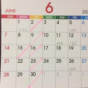 6月のスタッフスケジュールです