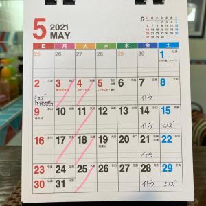 5月のスタッフスケジュールです。