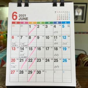 6月のスタッフスケジュールです。