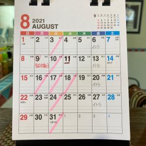 8月のスタッフスケジュール