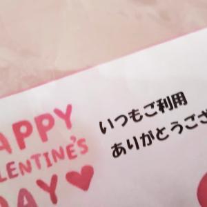 贈っても贈らなくても「戦わないバレンタイン」。