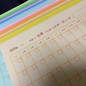 出席カード♡ できました^^