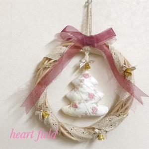 【再販決定】リボン刺しゅう入りホワイトツリーのクリスマスリース12月5日から!!