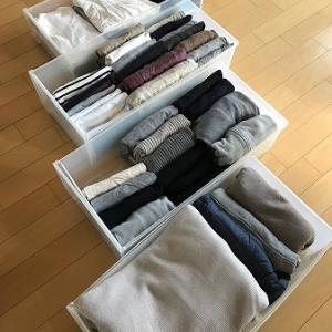 【靴と服の衣替え:洋服】