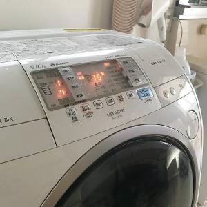【新しい洗濯機】