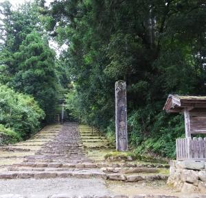 福井・石川への旅② 平泉寺白山神社~白山比咩神社~石川県立美術館