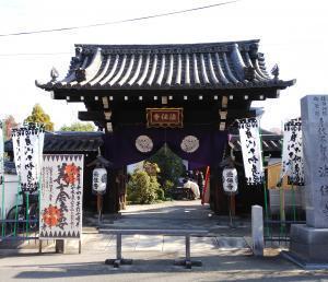 赤穂浪士四十七士討ち入りの日の法住寺