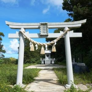 尖閣神社?