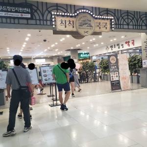 ソウル駅のロッテマートにフードコートがあったの知らなかった…