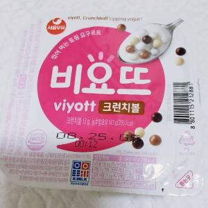 韓国滞在中コンビニやマートで絶対買っちゃうヨーグルト!