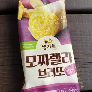 韓国のコグマ(さつまいも)ブリトーを真似て作ってみた!