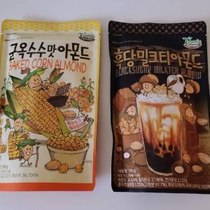 [明洞]韓国土産にぴったり!味見したら美味しくて即買いしたアーモンド