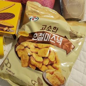 韓国のコンビニで買って美味しくてちびちび食べたきな粉味のスナック菓子