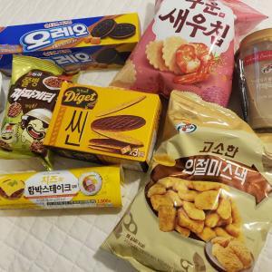 韓国のコンビニで買って帰国日の朝食べたキンパと買ったお菓子