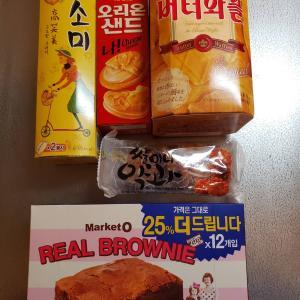新大久保で好きな韓国のお菓子ばかり買ってしまった…