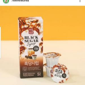 韓国のセブンで5ヵ月探してやっと見つけた黒糖シロップ