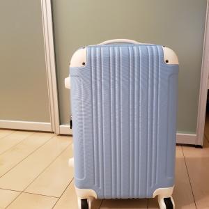 韓国旅行用に3,980円で買ったスーツケース