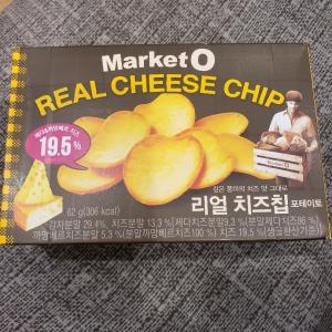MarketOのリアルチーズチップが美味しすぎる~!!