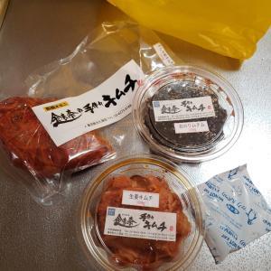 新大久保の手作りキムチ専門店で買ったキムチ