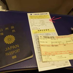 ある夏の羽田空港→金浦空港行きの飛行機の中での出来事。