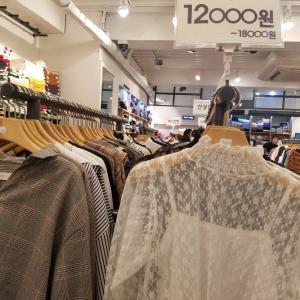 あぁ…韓国に服とかバッグとか靴やとか…買いに行きたい…(´༎ຶོρ༎ຶོ`)