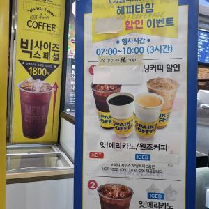 韓国のカフェで「カフェラテ」と言っても通じない…