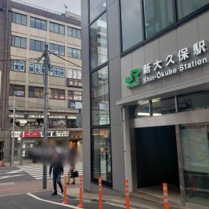 韓国に行ったつもりで…韓国広場&ソウル市場&チョンガーネで買った食品