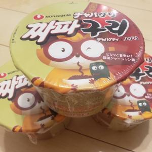 韓国映画[パラサイト]で話題になったチャパグリを食べてみました