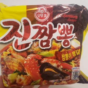 好きな味の韓国のインスタントラーメンとお弁当作りおき