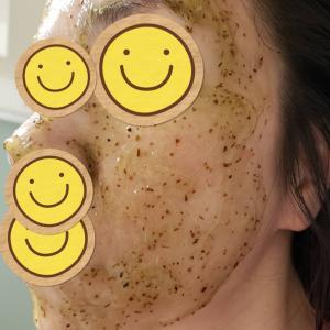 韓国コスメ「皮膚通過型 ボトックス化粧品」をつくるBONABELLA