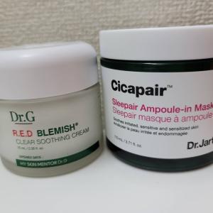 これからの季節のお肌の乾燥対策によいクリームとスリーピングマスク