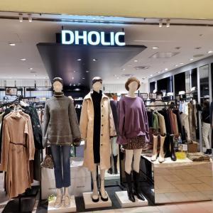 新宿の DHOLIC2店舗と韓国で有名なカフェへ