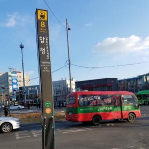 韓国のコンビニで買い物したい…韓国のバスに乗りたい…
